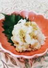 焼き魚に☆大根おろしの柚子胡椒和え♬