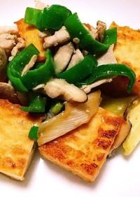 豚ロースと厚揚げの野菜しょうが炒め