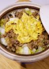 土鍋でまぜご飯 肉味噌と白菜のおかゆ