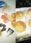 ルビー岩塩パン(血管ダイエット1507)
