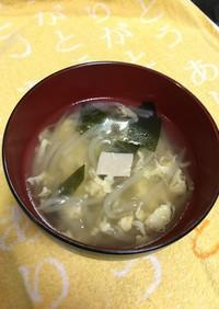 ワカメともやしと卵の中華スープ