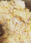 コーンとシーチキンと生姜の炊き込みご飯