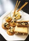 バタークリームチーズ簡単おやつ&おつまみ