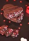 オリーブオイル入りチョコレートクッキー