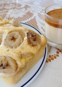 蜂蜜バナナのふわもち蒸しパン