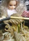 リカちゃん♡塩もつ煮でもつ鍋