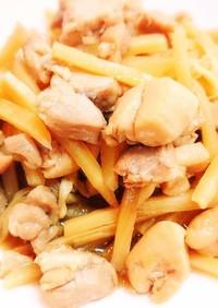 鶏肉と細切りたけのこの煮物♡