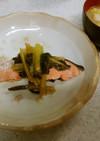 鮭と小松菜のレモン炒め&キャベツの味噌汁