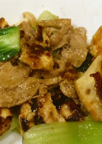 チンゲン菜と豚肉のチャンプル