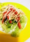 カニカマとレタスのサラダ