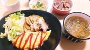 ヘルシーオムレツ☆今日の主人の夕食の写真