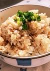 簡単なめ茸シーチキン&しらす炊き込み御飯