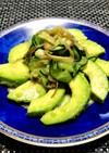 アボカド・茗荷のさっぱりサラダ・簡単副菜