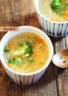 刻み玉ねぎと季節野菜の甘酒スープ