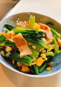 簡単!小松菜とベーコンの卵炒め