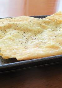 湯葉のパリパリ揚げ煎餅 粗挽き黒胡椒味