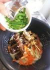 焼き鳥の☺️炊き込み御飯❤️