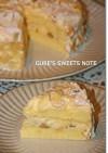 マロンのカスタードケーキ