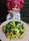 リカちゃん♡豚と小松菜の卵炒め