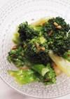 ブロッコリーのガーリックサラダ