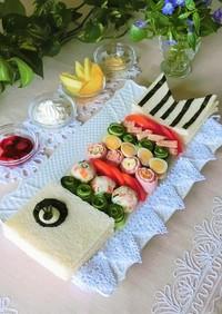 手巻き寿司風楽しいこいのぼりサンドイッチ