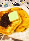 自宅待機レシピ!バナナと豆腐のパンケーキ