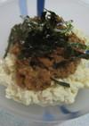簡単Diet84~納豆豆腐の梅肉和え