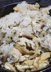 鶏コマと舞茸の炊き込みご飯