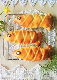 かわいいお魚のツナチーズパン