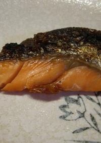焼き塩鮭の保存法