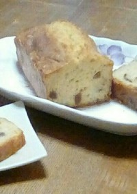 ドライフルーツで作る!簡単パウンドケーキ