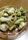 サラダ(白菜・かつおぶし)