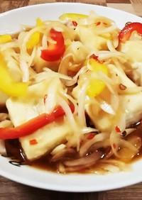 スイートチリソースで作る揚げ出し豆腐