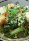 小松菜と厚揚げの卵とじ