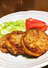 照り焼きレンコン♡鶏ひき肉のはさみ揚げ