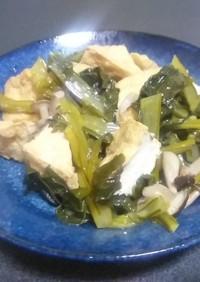 小松菜と厚揚げのおひたし(非常時用)