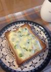 枝豆チーズトースト