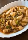 簡単 本格中華✨絶品 麻婆豆腐
