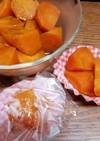 弁当冷凍作りおき☆人参のカレーコンソメ煮