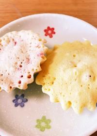 HM豆乳蒸しパン(離乳食)