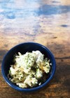 里芋の簡単ホットサラダ