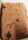 糠床の手入れの仕方
