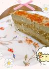 マクロビ☆豆腐の抹茶ティラミス