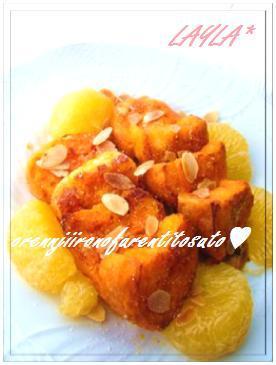 オレンジ色のフレンチトースト♡