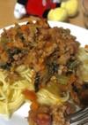 野菜たっぷりミートソーススパゲッティ