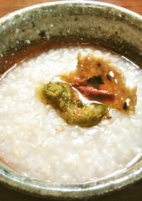 発芽玄米粥 蕗の薹オイル シャトルシェフ