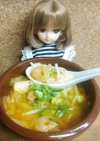 リカちゃん♡壺で?wトムヤムクン鍋