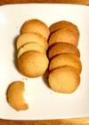クリームチーズのアイスボックスクッキー