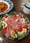 生ハムとマッシュルームのサラダ