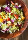 カラフル野菜と鮭の米マヨチョップドサラダ
